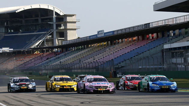 [DTM] 赛会公布新赛季赛事规则调整