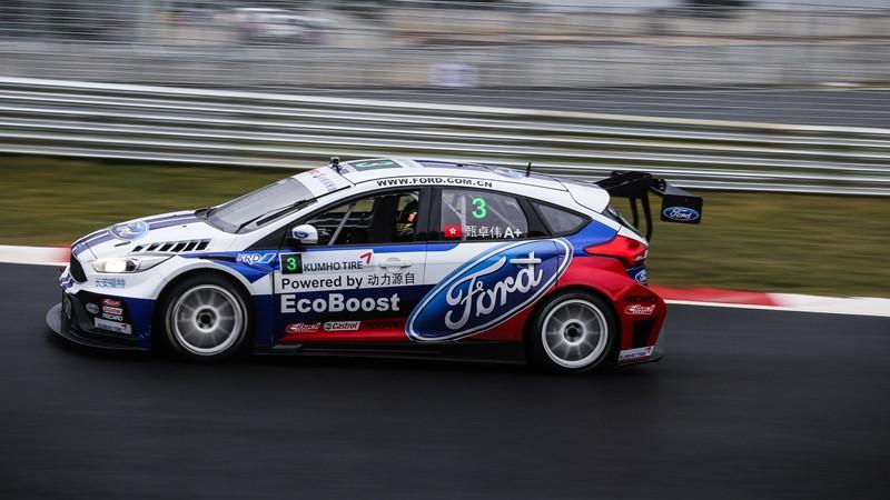 Josh Burdon completes successful test with FRD Ford Focus at Zhuhai & Josh Burdon completes successful test with FRD Ford Focus at ... markmcfarlin.com