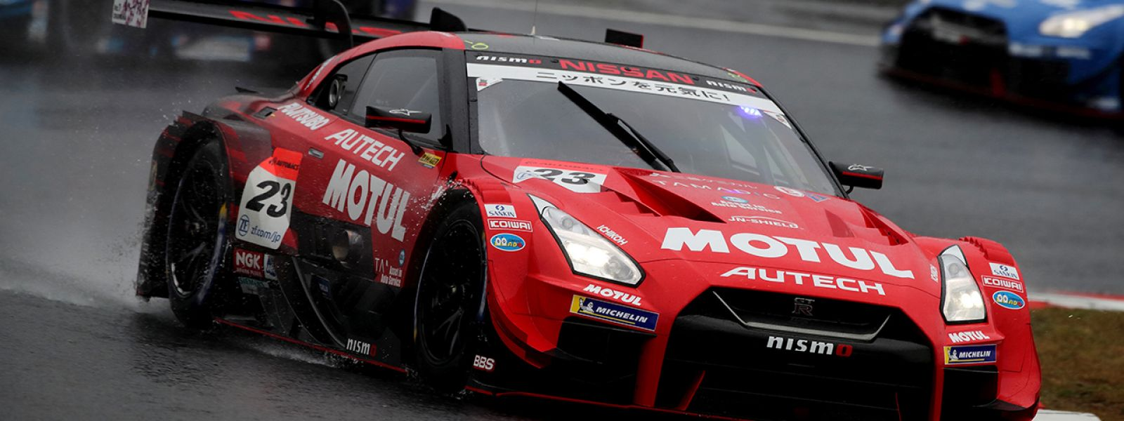 TouringCarTimes - The fastest touring car news since 1995